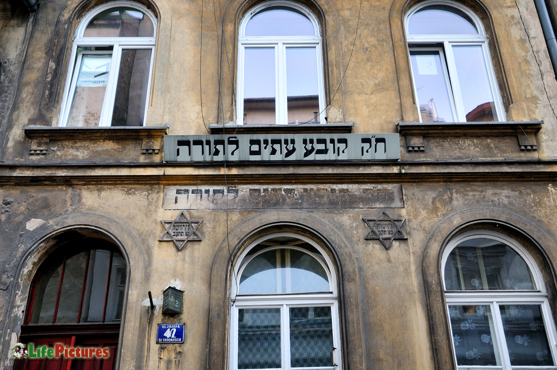 Kazimierz, an old Jewish study center